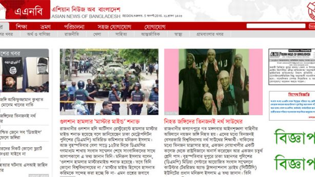 Asian News of Bangladesh