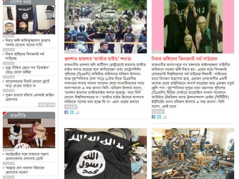 Asian News of Bangladesh