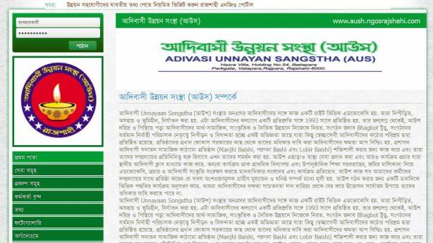NGOs Portal Rajshahi